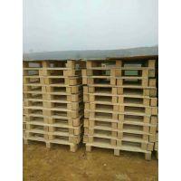 【乾圆包装】肥城市二手木托盘 二手木栈板 本年度厂家