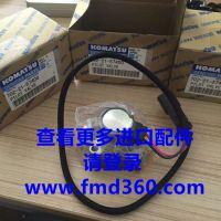 小松PC300-8 PC350-8液压泵电磁阀702-21-57400小松原厂电磁阀