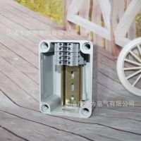 IP66防水端子过线盒/ABS接线盒配接线端子/电缆转线盒