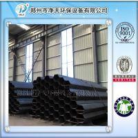 郑州净天专利净化技术蜂窝式电捕焦油器 脱硫除尘设备管式电捕焦油器