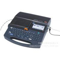 供应日本MAX LM-390A线号机 打印机批发 线号打印机