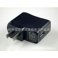 工厂批发手机 MP3 4充电器 USB万能旅行直充头 500MA带IC 保护