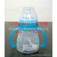 抗菌防摔防烫奶瓶 款式新颖 硅胶奶瓶批发 硅胶奶瓶厂家批发