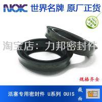 密封圈国家标准|密封圈生产厂家|硅胶密封圈