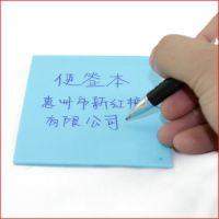 创意办公礼品硅胶便签本 可擦字绿色环保便签本