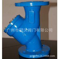 供应热油.电站.蒸汽.热水.热电厂.天然气法兰过滤器/冷冻系统阀门