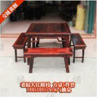 老挝大红酸枝木八仙桌 交趾黄檀1米古典8人长凳饭桌红木餐桌