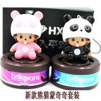 汽车香水蒙奇奇熊猫DIY可镶钻 汽车挂件钥匙扣新款蒙奇奇香膏