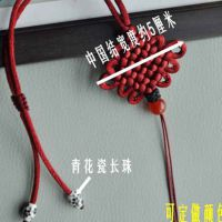 DIY纯手工编织中国结挂绳车挂包挂摆件挂饰结型紧密H22