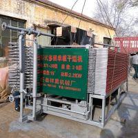 供应祥翼木片加工机械循环式单板干燥机多层干燥操作简单