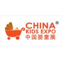 2015年中国上海玩具展览会#2015玩具展览会