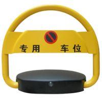 遥控车位锁价格遥控车位锁图片460*495遥控车位锁规格