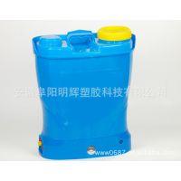 电动喷雾器桶皮桶身/元宝型