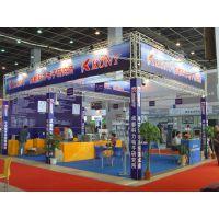 供应广州喷画 展览展会 舞台搭建 桁架低价安装