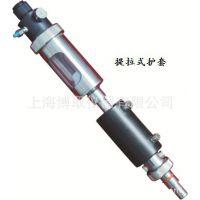 博取厂家直销CPH806/805型高温灭菌在线PH电极酸度计传感器探头
