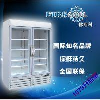青岛宏祥佛斯科 G930 立式风冷冷藏展示柜 双玻璃门展示柜