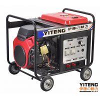 300A电焊机 汽油发电电焊一体机