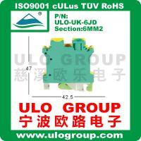 轨道式UK系列 接线端子菲尼克斯多种优质端子供应  欧路-ULO