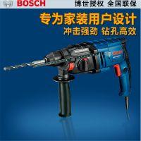 博世T系列电动工具 电锤电钻电镐多功能锤钻 TBH 2000 RE/DRE