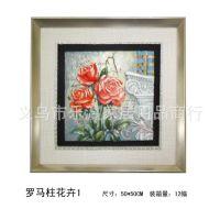 罗马柱花卉玫瑰树脂浮雕工艺品立体装饰框画乐瀛家饰