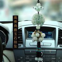 【汽车饰品】供应精美玉石挂件天然翡翠挂件汽车创意饰品厂家批发