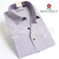 现货批发 梦特娇纯棉短袖衬衫 男士免烫衬衫 一件会呼吸的男衬衣