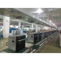 家电自动化生产线