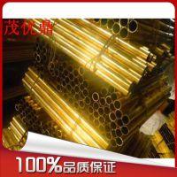昆山厂家供应NS105锌白铜 铜棒 铜板铜管价格可提供材质证明