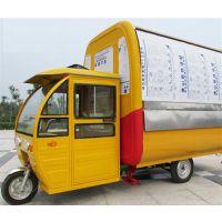 美旺餐车质量可靠(图)|油炸多功能小吃车|多功能小吃车