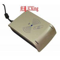 Q8-U200非接触读写器USB支持typeA协议的M1卡读写-深圳庆通