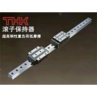 原装THK微型导轨滑块SHW21CA滑块导轨