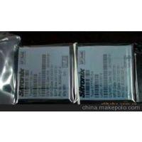 回收驱动IC回收OTM1283A-C9