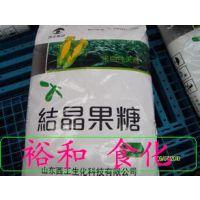 西王结晶果糖厂家直销 河南郑州西王结晶果糖总经销