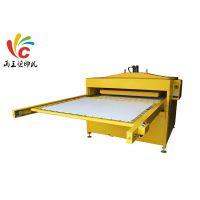 画王 液压高压大面积热转印机 110*170cm拼图墙画印刷烫画机