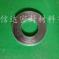HG/T20610标准型金属缠绕垫片 信达密封专业生产DN80 PN1.6