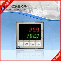 Sang-A厂家直销高速智能温控器 LCD数显 可调式温度控制器