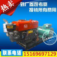 潍坊小型22kw固定动力柴油发动机 1500转配套ZH2110皮带轮连接