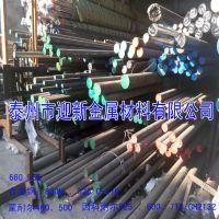 供应哈氏合金C276、主营各类特种不锈钢材料、可根据要求定制、加工
