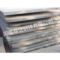 舞钢S355k2欧标热轧结构钢/现货零售/切割加工/定扎S355k2