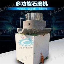 芜湖全自动智能豆腐机 文轩生产现磨无渣商用五谷豆浆机 80型石磨机