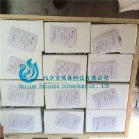 霍克HAWKER蓄电池NPGEL60-12代理商