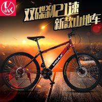厂家直供VMAX山地自行车 21速高档礼品山地车26-11 高碳钢26寸双碟刹变速自行车