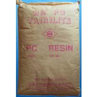 PC/台湾台化/AC3830-AH注塑、挤出、模压、吹塑、热成型