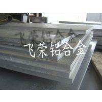 进口7075超硬铝合金薄板 7075进口铝合金板价格