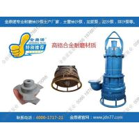 NSQ50-10-5.5泥浆泵、污水泥浆泵、金鼎诺