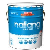 上海纳梁水性漆_水性机电设备用环氧面漆NL-230A/230AJ(桔纹)
