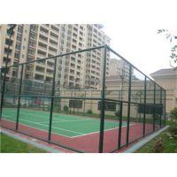 球场围栏网|球场围栏网厂家|中泽丝网(多图)