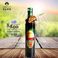 内蒙古劲谷冷压榨亚麻籽油 批发零售 厂家直销