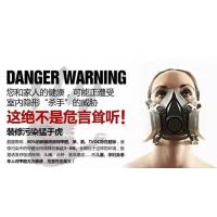 户方装修污染清除剂,专业去除装修异味,除甲醛