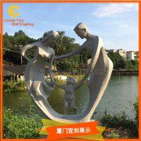公园景观装饰玻璃钢合家欢人物雕塑